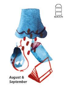 August / September 2018